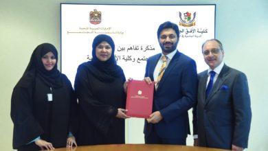 Photo of منح دراسية لموظفي الوزارة وعائلاتهم وللمستفيدين من الضمان الاجتماعي تصل إلى 50بالمائة