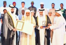 Photo of الشيخ أحمد بن محمد بن راشد يكرم الشخصية الإسلامية لجائزة دبي للقرآن الكريم و الفائزين بها