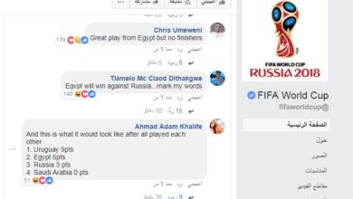 Photo of منتخب الفراعنة (بدون صلاح ) كسب احترام العالم بالتعليقات من اشهر وكالات الأنباء
