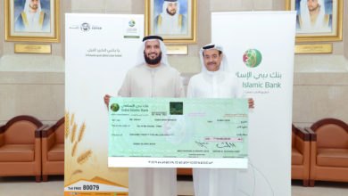 "Photo of 25 مليون درهم من ""دبي الإسلامي"" إلى المحتاجين"