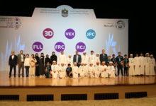 Photo of تكريم طالبات النادي العلمي في الحفل الختامي لوزارة التربية والتعليم