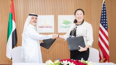 Photo of الإمارات لتموين الطائرات تبني أكبر منشأة للزراعة الرأسية في دبي