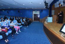 Photo of برنامج توعوي لاختيار الرفقة الصالحة تنظمه وزارة تنمية المجتمع في جميع إمارات الدولة