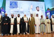 Photo of الشيخ منصور بن محمد يكرم لجان تحكيم المسابقة الدولية والرعاة والإعلاميين