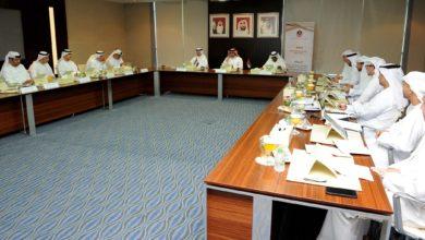 Photo of الاجتماع الخامس لمجلس إدارة الهيئة العامة للرياضة