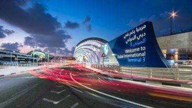 Photo of اكثر الايام أزدحاما في تاريخ مطار دبي الدولي