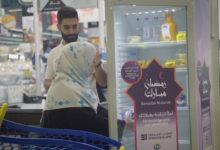 """Photo of """"الإمارات الإسلامي"""" يخصص ثلاجات للتبرع بالأغذية في  """"جمعية الاتحاد التعاونية"""" دعماً للمحتاجين في الشهر الفضيل"""