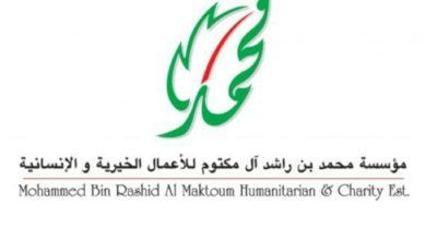 """Photo of """"خيرية"""" الشيخ محمد بن راشد آل مكتوم تنفذ مشروع البطاقة الذكية للمير الرمضاني"""