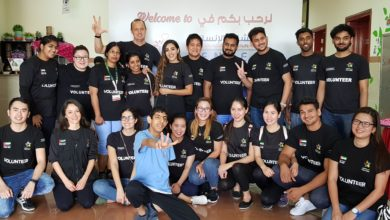 Photo of Dubai Cares to host 10 editions of Volunteer Emirates