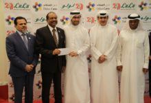 Photo of Lulu Group International hands over AED 1 million cheque donation to Dubai Cares