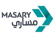 """Photo of المنطقة اللوجستية بدبي تطلق""""مساري"""""""