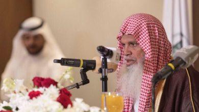 Photo of الشيخ الدكتور علي عبد الرحمن الحذيفي الشخصية الإسلامية للدورة الثانية والعشرين لجائزة دبي للقرآن الكريم