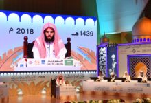 Photo of منافسة قوية بين مشاركي الدورة 22 للمسابقة الدولية للقرآن الكريم