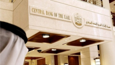 Photo of CBUAE Announces New Caps on Banking Fees for Customers