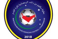 Photo of مروان بن غليطة يحضر بطولة مكتوم بن راشد ويثمن جهود تطوير قطاع كرة القدم