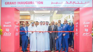 Photo of Inauguration of 147th Lulu Hypermarket at Al Warqa 2 in Dubai
