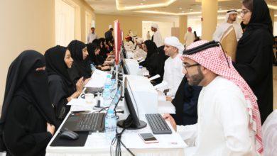 Photo of 259 مواطنا يتلقون العروض ويترشحون للعمل لدى 55 شركة خلال يوم مفتوح للتوظيف