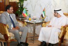 Photo of بحث التعاون بين الامارات واثيوبيا في مجالات العمل