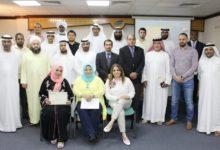 Photo of مركز جمعة الماجد ينظم ورشة الاتجاهات الإستراتيجية في التطوير المؤسسي