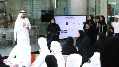 Photo of دائرة الموارد البشرية لحكومة دبي تنظم ورشة عمل استشراف المستقبل للتعرف على مستقبل الموارد البشرية في حكومة دبي بمشاركة قرابة 36 شاباً وشابة من الطلاب والموظفين