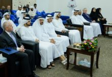 Photo of الجامعة البريطانية في دبي تعلن عن توقيع إتفاقيتي تعاون مع جامعتين رائدتين في المملكة المتحدة