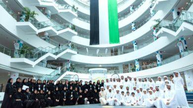 Photo of المؤسسة الاتحادية للشباب تختتم فعاليات الأكاديمية الصيفية لشباب الإمارات