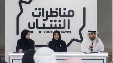 """Photo of """"مناظرات الشباب"""" تناقش دور الشغف ومتطلبات العمل في تحديد التخصص الدراسي"""