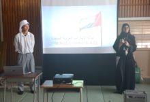 Photo of قياديو 2020 يتبادلون الخبرات التطوعية مع زملائهم في مدارس اليابان