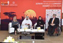 Photo of مجلس دبي الرياضي يعلن عن تنظيم سباق ألترا ماراثون المرموم