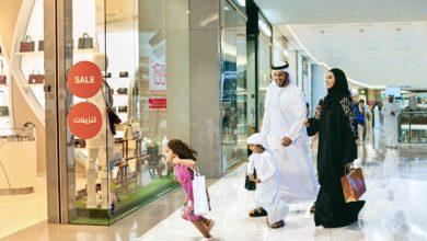 Photo of مفاجآت صيف دبي تساهم في تنشيط أسواق التجزئة
