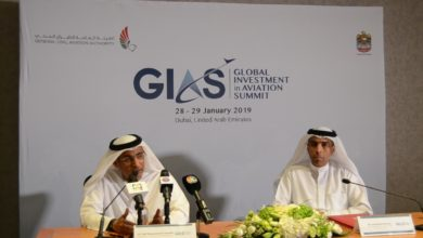 Photo of Global Investment in Aviation Summit (GIAS) to host 500 aviation investors