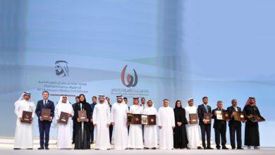 Photo of جائزة محمد بن راشد آل مكتوم للإبداع الرياضي تستلم المزيد من ملفات الترشح للدورة العاشرة.