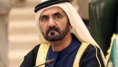 Photo of الجامعة العربية تكرم صاحب السمو الشيخ محمد بن راشد ال مكتوم
