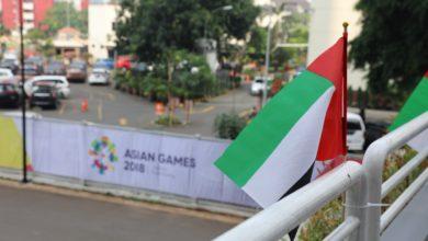 "Photo of علم الإمارات يرفع في سماء إندونيسيا اليوم استعدادا لـ اسياد جاكرتا"""