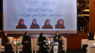 Photo of Union Coop Celebrates Emirati Women's Day