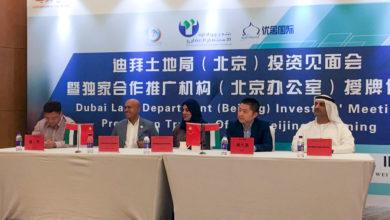 Photo of أراضي دبي تدعم العلاقات الاستراتيجية بين الإمارات والصين