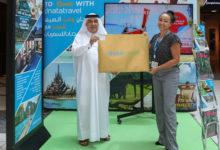 Photo of ميركاتو يعلن أسماء الفائزين بالجوائز الكبرى خلال  مفاجآت صيف دبي
