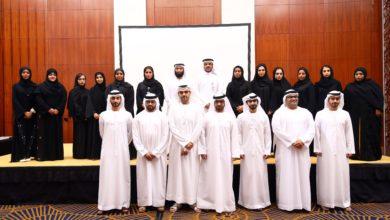 Photo of دائرة الموارد البشرية لحكومة دبي، والإدارة العامة للإقامة وشؤون الأجانب بدبي، تحتفلان بتخريج الدفعة الأولى من الدبلوم المهني في أساسيات الإدارة الحديثة لرأس المال البشري