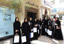 """Photo of وقفة وفاء للشاعرة الراحلة """"فتاة العرب"""" تنظمها دبي للثقافة"""
