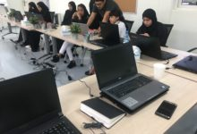 Photo of مؤسسة حمدان بن راشد آل مكتوم للأداء التعليمي المتميز تُطلق المرحلة التجريبية لبرنامج التقديم الإلكتروني