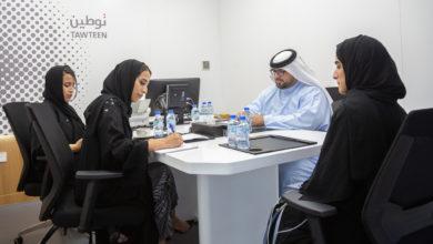 """Photo of الموارد البشرية والتوطين"""" تنظم أياما مفتوحه لتوفير   فرص التدريب والعمل الصيفي للطلبة المواطنين في القطاع الخاص"""