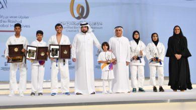 Photo of 4 أيام على غلق باب الترشح لجائزة محمد بن راشد آل مكتوم للإبداع الرياضي