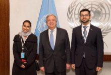 Photo of إطلاق الدورة الثالثة من برنامج المندوبين الشباب إلى الأمم المتحدة
