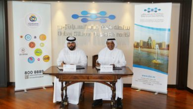 Photo of Dubai Silicon Oasis Authority, Union Coop sign investment contract to establish commercial center worth AED94 million
