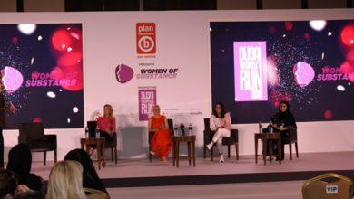 """Photo of سباق دبي للجري للسيدات يعلن عن مبادرته """"سيدات ملهمات"""" من أجل مجتمع أكثر قوة"""