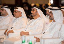 Photo of مؤسسة حمدان بن راشد آل مكتوم للأداء التعليمي المتميز تُطلق فعاليات ملتقى حمدان للتميز والموهبة