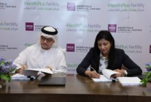 Photo of افتتاح مركز هيلث بلاس للإخصاب في دبي