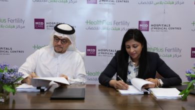 Photo of United Eastern Medical Services Group Partners with Medcare to Launch HealthPlus Fertility Center in Dubai