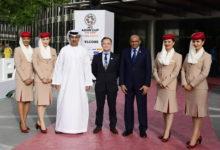 Photo of الإمارات للعطلات شريك لكأس الاتحاد الآسيوي لكرة القدم 2019