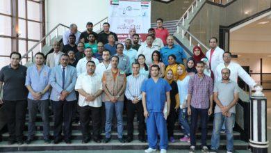 """Photo of مبادرة """"نبضات"""" تبدأ إجراء  عمليات قلب للأطفال المصريين"""